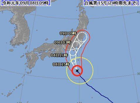 台風15号予想進路