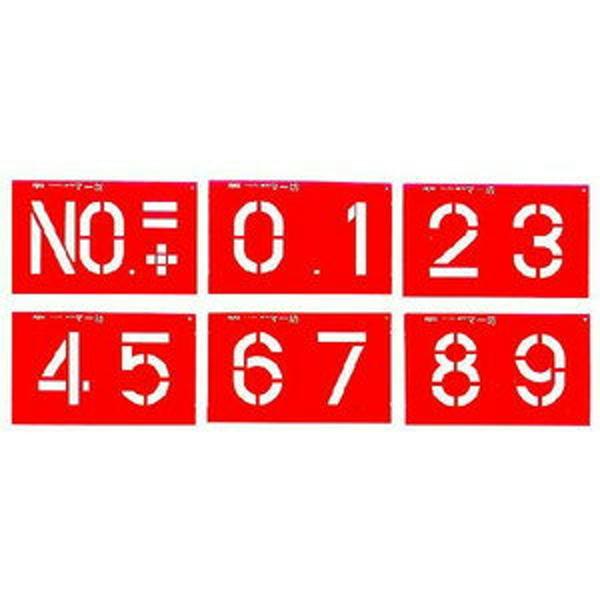 駐輪場番号記入用シート